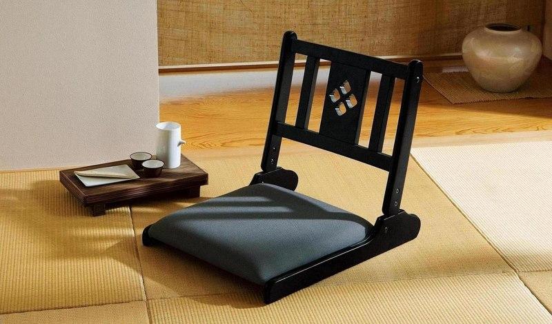 Mot Japonais Isu La Chaise Signe Dun Position Dominante