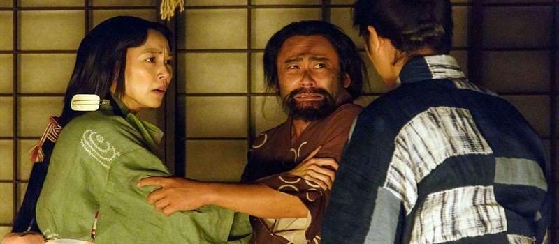 Tiré du drama Sanadamaru 真田丸. Le traître, uragirimono !