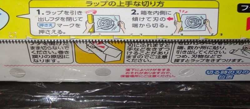 la manière jôzu d'utiliser le rappu. C'estpas compliqué, si ??