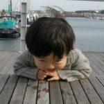 Yoroshiku (よろしく) : la bienveillance, ça s'exprime au japon !