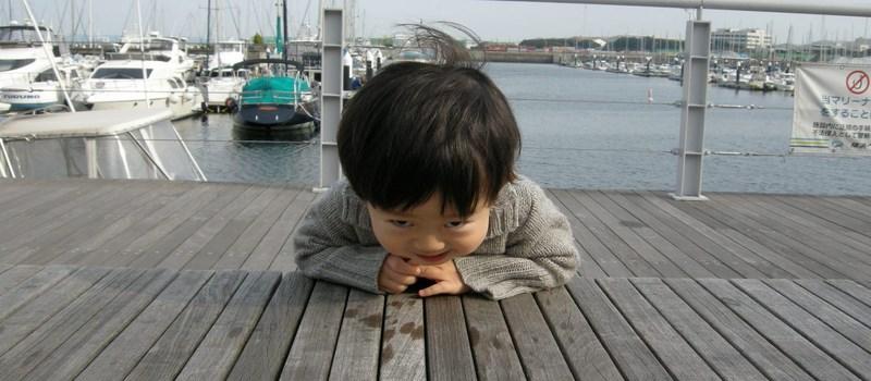 T'aurais pas oublié de faire passer mon yoroshiku toi ?? Photo prise par SAWAMUR de Flickr