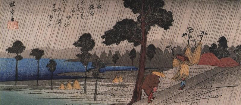 ukiyoe datant du 17ème siècle représentant la pluie (金澤八景 小泉夜雨)