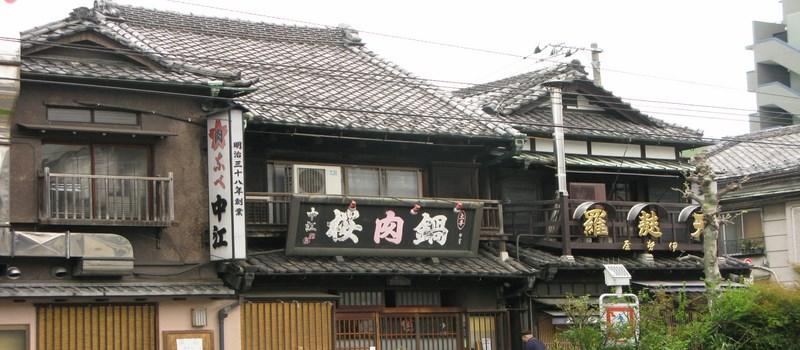 une maison traditionnelle japonaise
