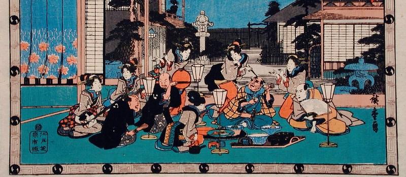 Peinture de Hiroshige datant du 18ème siècle. Une belle bande de baka !