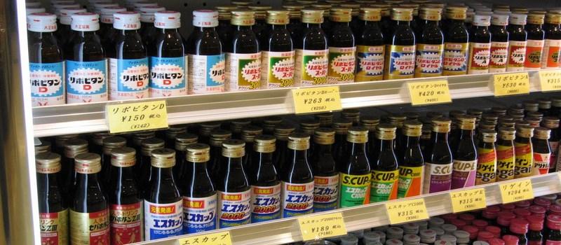 Un choix de boissons énergisantes assez conséquent au Japon !