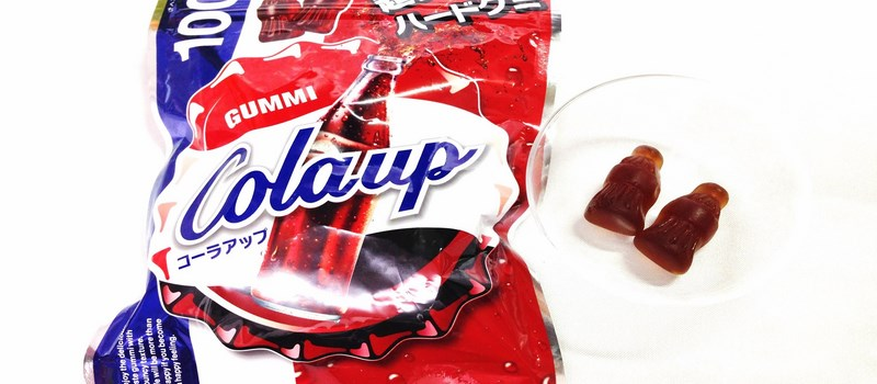 """Vous remarquerez l'inscription """"Gummi"""" qui prouve que le mot vient de l'allemand."""