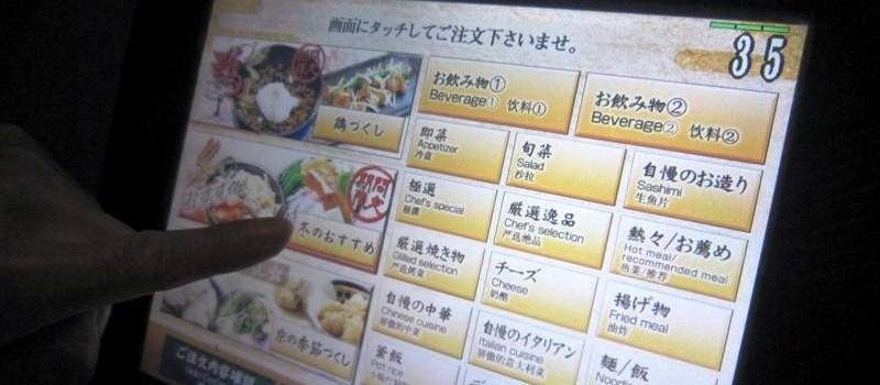 Tout au tactile avec la traduction en anglais, qui dit mieux ?