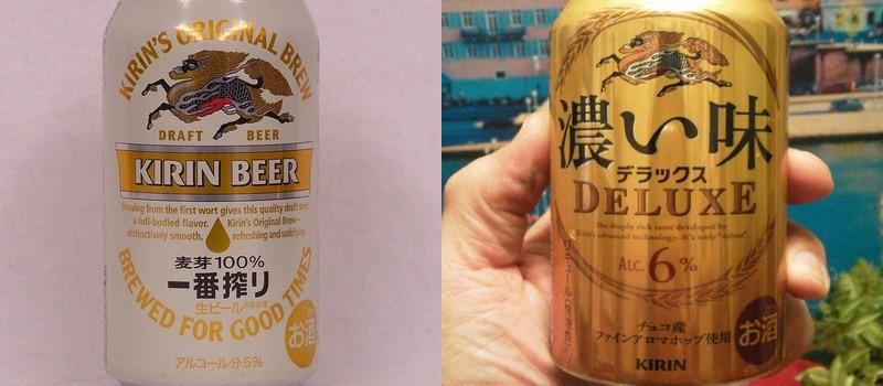 Sauriez vous reconnaître la vrai bière de la fausse ? :D