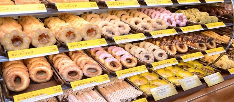 mister-donut-beignets-japonais-infects