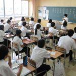 Futsû (普通) : la majorité décide t-elle de la normalité ?