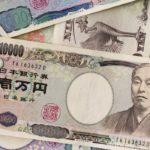 Reikin (礼金) : la pratique de «payer pour remercier», une arnaque ?