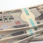 Genkin (現金) : l'argent liquide et les opportunistes