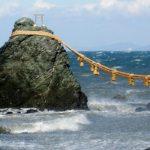 Iwa (岩) : les rocs et rochers qui se marient au Japon
