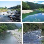 Kawa (川/河) : le fleuve et la rivière, une question de point de vue ?