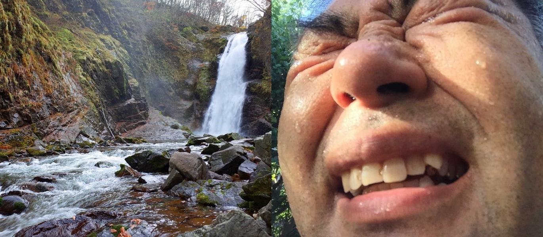 taki cascade en japonais